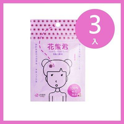 flothy-echinacea-health-gummi-x3