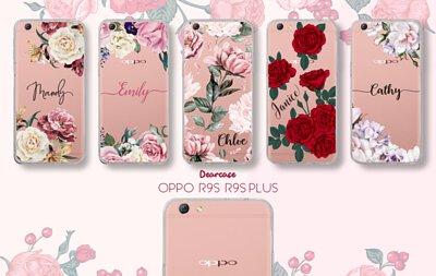 oppo R9S / R9S Plus 客製化手機殼