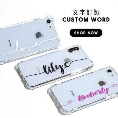 Dearcase專屬設計客製化歐美可愛系列的手機防摔殼,可以訂製文字、姓名,打造妳的女神名。全館採用複合式防摔殼,硬式背板非軟殼製作,台灣製作出貨。