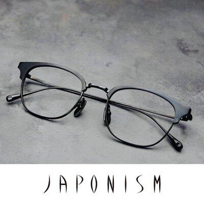 JAPONISM經銷據點