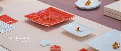 miyama,深山株式會社,岐阜縣,白瓷,美濃燒,日式餐具,餐盤,盤,器皿,餐具