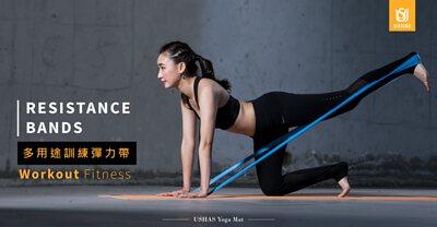 彈力繩,拉力繩,運動輔具,伸展運動,美體,健身,延展身體
