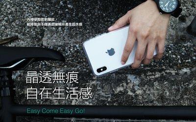 JTLEGEND iPhone 雙料減震保護殼
