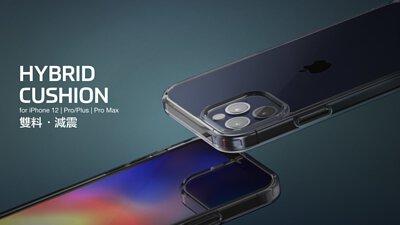 JTLEGEND手機保護殼,JTLEGEND Hybrid Cushinon Case,iPhone 12