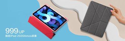 JTLEGEND iPad保護套,兩台裝的保護套的iPad在沙灘上