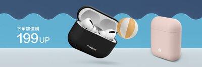 JTLEGEND Airpods 保護殼,JTLEGEND Airpods pro保護殼,兩個Airpods保護殼和一顆皮球