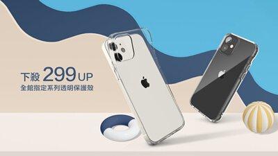 JTLEGEND 透明防摔殼,兩支裝上iPhone透明防摔殼和一顆皮球