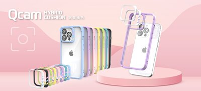 iPhone 13 mini 軍規防摔保護殼