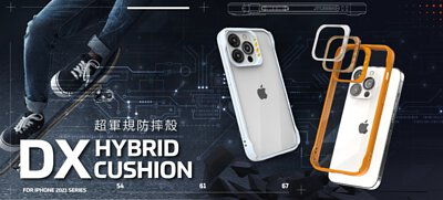 JTLEGEND iPhone 13 軍規防摔保護殼
