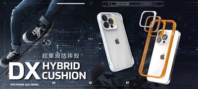 JTLEGEND iPhone 13 Pro Max 軍規防摔保護殼