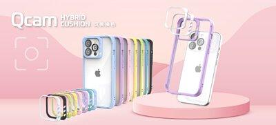 JTLEGEND iPhone 13 系列