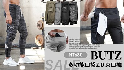 onestyle,健身用品店,束口褲,棉褲,休閒,運動褲,鬆緊,多色