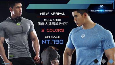 moea sport,onestyle,健身用品店,短袖,健身房,特賣,健身服飾,純色短T,吸汗,運動服飾