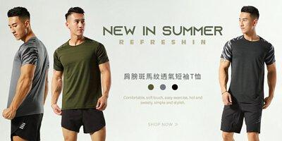 onestyle夏季新品「肩膀斑馬紋透氣短袖T恤」