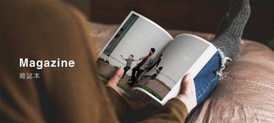 雜誌本magazine,舒適地坐在床上,輕鬆翻閱著充滿屬於自己難忘回憶照片的雜誌本