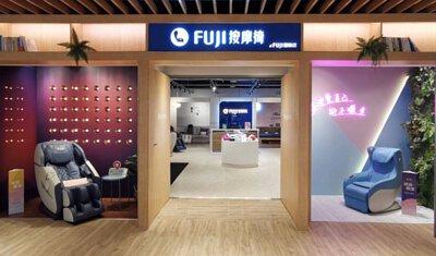 按摩椅,高雄按摩,悅誠,悦誠,體驗店,efuji,fuji