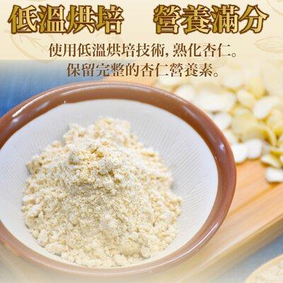 杏仁20榖植物奶全新上市