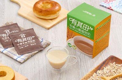 有其田輕巧盒系列,微甜20榖植物奶~全新上市