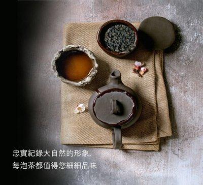 漉漉茶事-漉茶