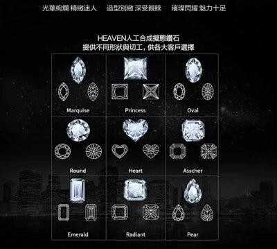 HEAVEN 人工合成擬態鑽石提供不同形狀與切工,供各大客戶選擇