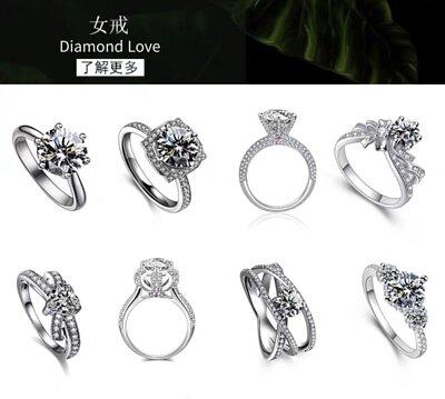 Heaven Diamond Love 婚戒系列