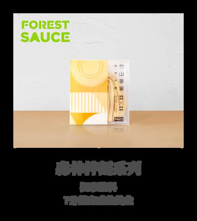森林麵食 拌麵系列
