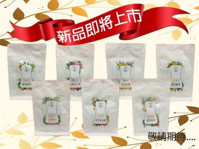 歐必買 茶立方新品纖暢系列即將上市