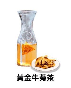 甘甜台灣黃金牛蒡茶包