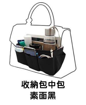 實用的收納包中包