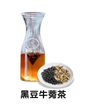 熱銷第一的黑豆牛蒡茶包