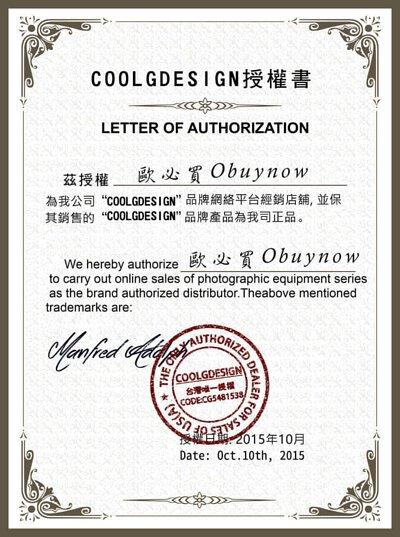 CoolGDesign唯一台灣授權
