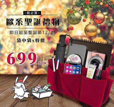聖誕素紅包中包特價