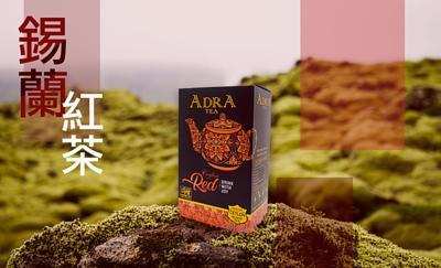 錫蘭紅茶,商用紅茶,紅茶批發