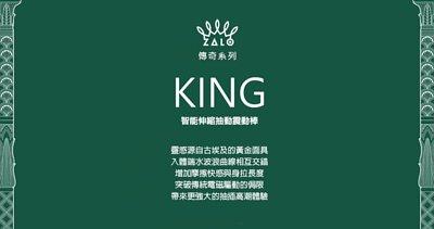 ZALO KING