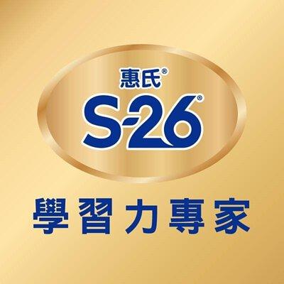 惠氏 S26 資兒樂 奶粉