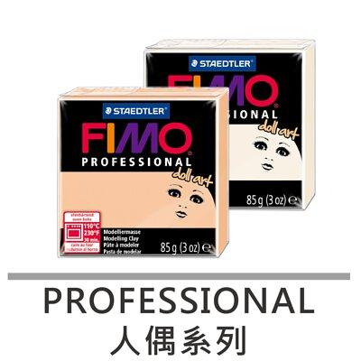FIMO-professional人偶系列