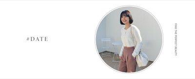 台灣平價包包第一品牌 約會系列
