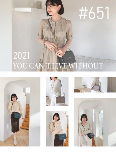 台灣平價包包熱銷品牌 貨號651 肩背包