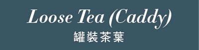 loose leaf tea,tea,caddy,whittard,whittard of chelsea
