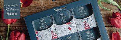 best of british,british,gifting,英倫風,英國,英倫旅遊,whittard,whittard of chelsea