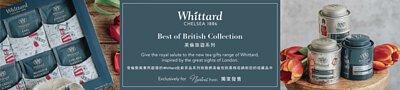 best of british,british,london,英國,英倫,英倫風,倫敦,whittard,whittard of chelsea
