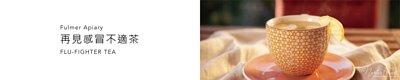 honey,cut comb,honeycomb,acacia honey,fulmer,蜂蜜,蜂巢蜜,洋槐蜜,蜜糖,蜂巢