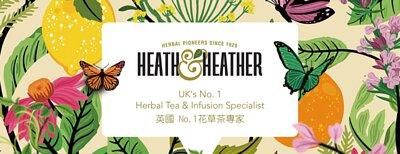 純素,有機,親環境,花草茶,茶,保健,養生,花茶,茶,eco friendly,vegan,Heath & Heather,Organic,tea,teabags,Wellbeing