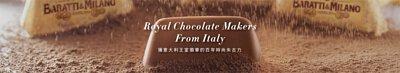 Baratti & Miliano,chocolate,confectionery,gifting,gift box,christmas,xmas,chinese new year,朱古力,禮盒,高級朱古力,聖誕,禮物,新年