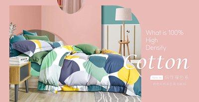 100%cotton,精選40支紗線,天然純棉材質,再以精梳處理,去除雜質,保留一致的柔順細緻,且天然纖維的透氣度良好,為居家寢具的絕佳選擇。