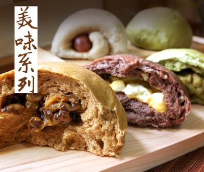 揉道Nubun-美味系列