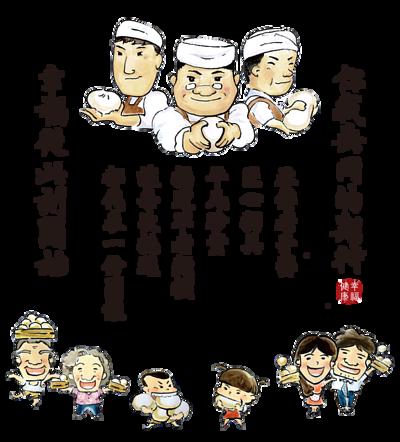 揉道Nubun-幸福饅頭