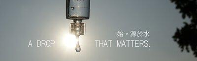 一滴保濕精華 | 好用保濕精華 | 補濕精華推介