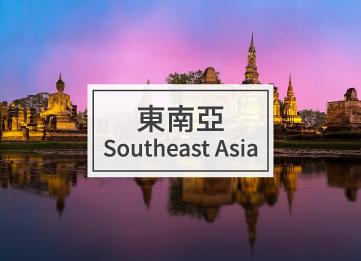 東南亞網卡購買專區