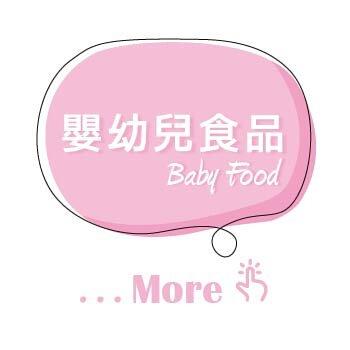 寶寶粥,寶寶食品,營養,嬰幼兒食品,嬰兒食品,米條,餅乾